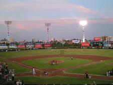 Estadio Universitario Beto Avila