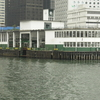 Star Ferry Central