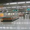 Hengshan Road Station
