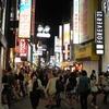 Street At Shibuya