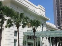 Antiguo Edificio del Ministerio de Trabajo