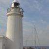 Sunosaki Lighthouse