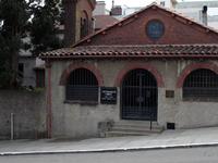 Swedenborgian Iglesia