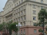 Universidad del Sudeste