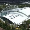 Sydney International Aquatic Centre