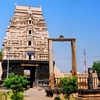 Tadipatri Temple