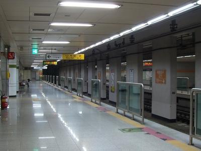 Taereung Station