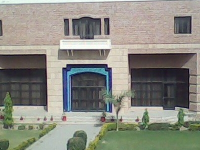 Auditorium At Divisional Public School And College Faisalabad
