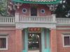 Taichung  Chishan  Gate