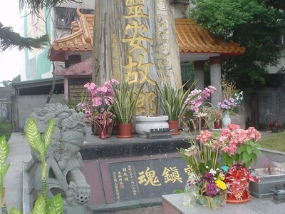Taichung Shinto Shrine