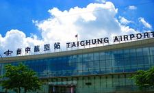Taichung Airport