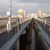 Taipei Bridge