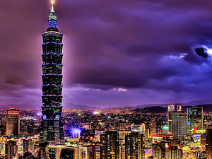 Experimente Taiwan - Taipei e Yushan Trek 5 dias