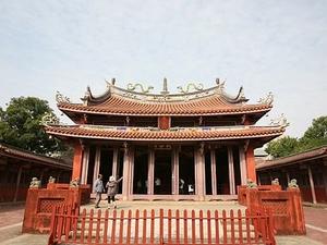 Tainan Confucian Temple
