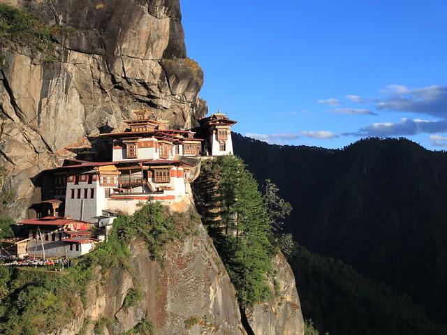 A Taste Of Bhutan Photos