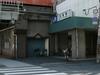 Tamatsukuri Station