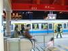 Tamsui Station Platform