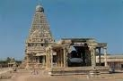 Shivaganga Fort
