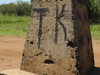 Tanzania Border Landmark