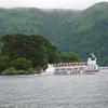 Tarbet Isle