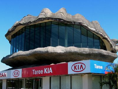 Taree's Big Oyster