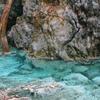 Tawau Hills Park - Water