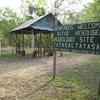 Tayasal - Petén Department - Guatemala