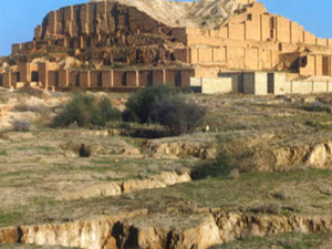 Chogha Zanbil