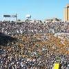 Inside Notre Dame Stadium