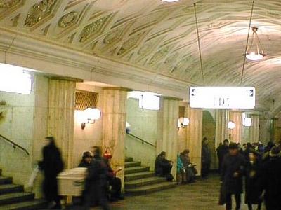 Teatralnaya
