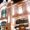 Teatro Municipal de Santa Fe