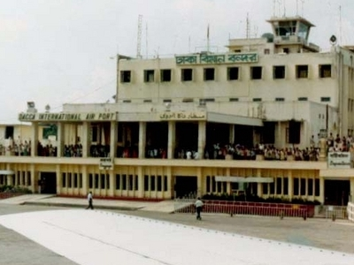 Tejgaon Airport
