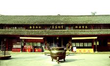 Temple Budha