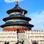 Temple Of Heaven View