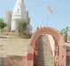Temple Of Kharian