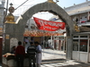 Templo Durgiana Amritsar