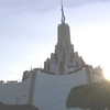 La Luz Del Mundo's Temple