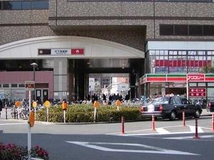Tengachaya Station