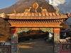 Tengboche Monastery In Nepal Himalayas