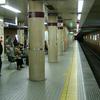 Tanimachi Line Platform