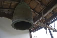 Tenryuji Bell