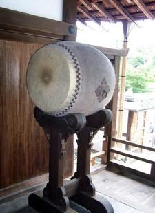 Tenryuji Drum