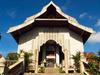 Terengganu State Museum - Kuala Terengganu