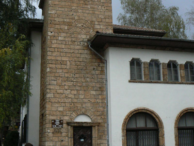 Teteven   Bulgaria  Historical  Museum