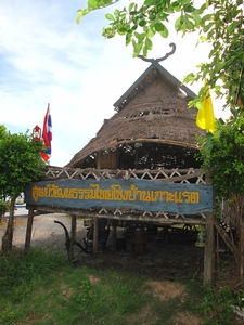 Thai Soang Village