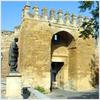 The Almodovar Gate