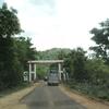 El Anamalai Santuario de Vida Silvestre