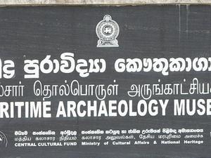El Museo de Arqueología