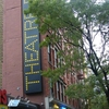 Theatre Row