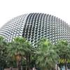 Theatres On The Bay - Esplanade - Singapore